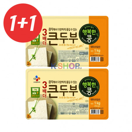 CJ BIBIGO CJ BIBIGO 1+1 (Kühl) CJ Frisch Taste Tofu Groß 1kg (MHD: 09/05/2021) 1