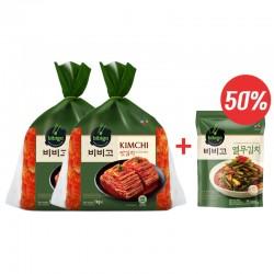 CJ BIBIGO CJ BIBIGO (RF) CJ BIBIGO Kimchi geschnitten(1kgx 2 )+Young Radish Leaves Kimchi (Yeolmu) 500g 1