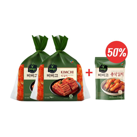 CJ BIBIGO CJ BIBIGO (Kühl) CJ BIBIGO Kimchi geschnitten (1kg x2 ) + Radish Kimchi (총각김치) 500g 1