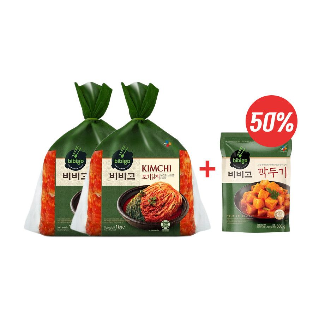 CJ BIBIGO CJ BIBIGO (Kühl) CJ BIBIGO Kimchi ganz (1kg x 2)+Radish Kimchi sliced 500g 1