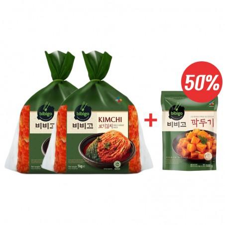 CJ BIBIGO CJ BIBIGO (RF) CJ BIBIGO Kimchi whole (1kg x 2)+Radish Kimchi sliced 500g 1