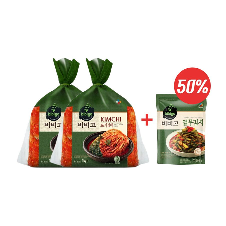CJ BIBIGO CJ BIBIGO (Kühl) CJ BIBIGO Kimchi ganz (1kgx 2 )+Young Radish Leaves Kimchi (Yeolmu) 500g 1