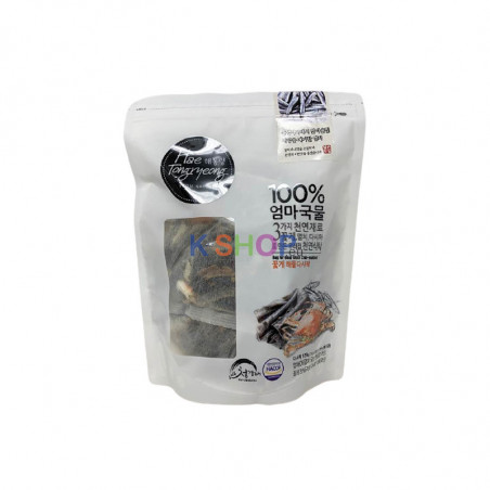 SHIMAYA  HAETONGRYEONG Crab Soup Stock BAG 128 g (16 g x 8 Stück)(MHD:28.06.2021) 1