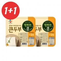 CJ BIBIGO CJ BIBIGO 1+1 (Kühl) CJ Frisch Taste Tofu Groß 520g (MHD: 09/05/2021) 1