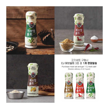 PANASIA  (FR) K-SHOP IBERICO Spain Gourmet Gift Set 1