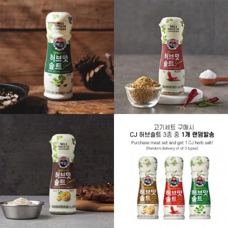 PANASIA  (FR)K-SHOP IBERICO Spain Gourmet Gift Set 1