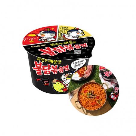 SAMYANG  SAMYANG Cup Noodles Hot Chicken Big Cup 105g 1