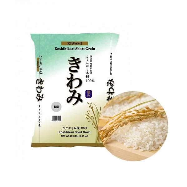 KIWAMI  키와미(코시히카리) 쌀 9,07kg 1