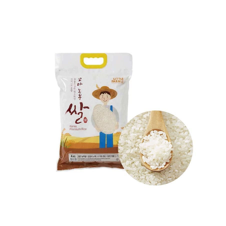 Little Farm Reis 4kg 1