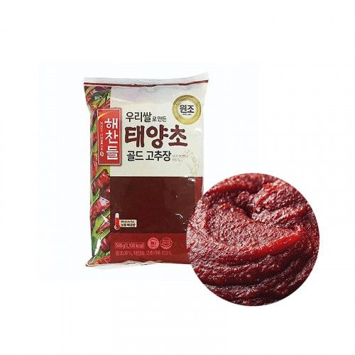 CJ HAECHANDLE  CJ HAECHANDLE Paprika Paste in Beutel 500g 1
