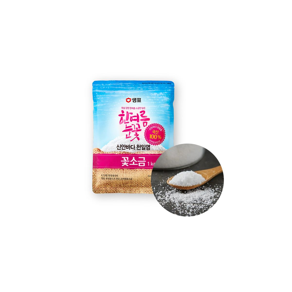 SEMPIO SEMPIO SEMPIO Meersalz fein (Chenilyeom) 1kg 1