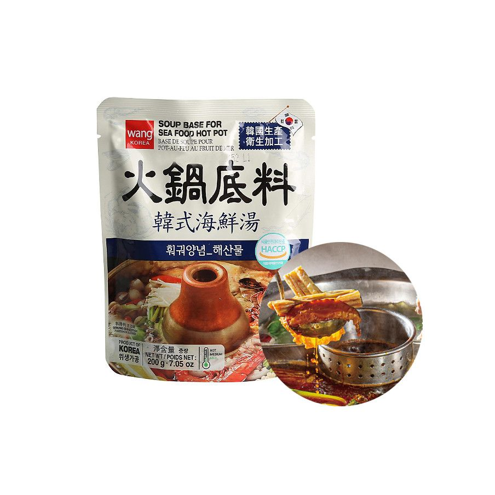 HANSUNG  WANG Soup Base for Hot Pot (SEAFOOD) 200g 1