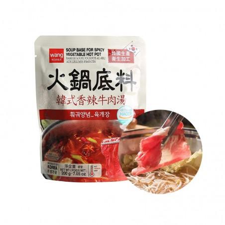 HANSUNG  WANG  Suppenbasis für Hot Pot (SPICY VEGETABLE) 200g 1