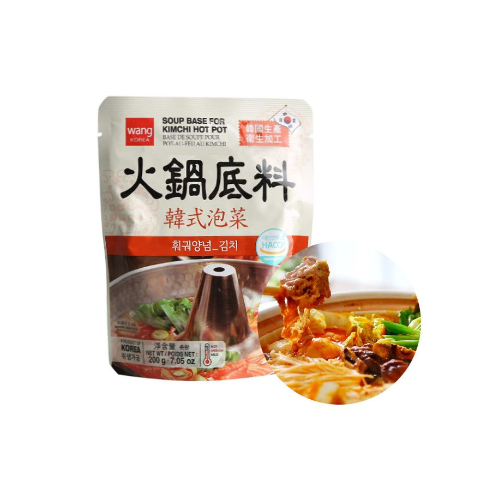 HANSUNG  WANG  Suppenbasis für Hot Pot (KIMCHI) 200g 1