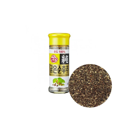 OTTOGI OTTOGI OTTOGI Coarsely ground pepper 45g 1