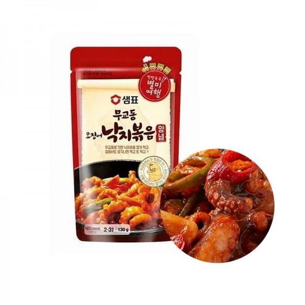 SEMPIO SEMPIO SEMPIO Meeresfrüchte Wok Sauce 130g 1