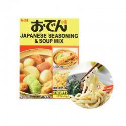 S&B Seasoning & Soup Mix Oden No Moto 80g(BBD : 31/10/2021) 1