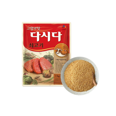 BAEKSUL CJ BEKSUL 백설 소고기 다시다 1kg (유통기한: 16/02/2022) 1