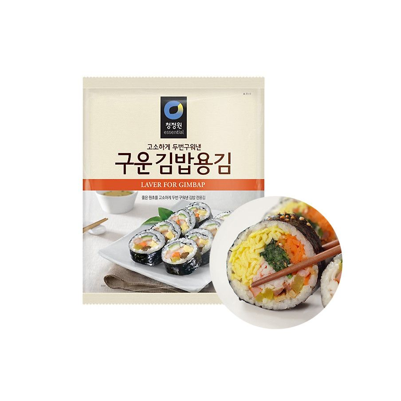 CHUNGJUNGONE CJW Seetang für Sushi (Nori), 10 Blätter 20g 1