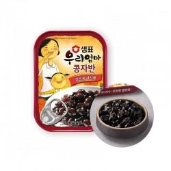 SEMPIO SEMPIO SEMPIO Pickled Black Beans 70g 1