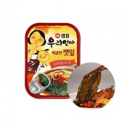 SEMPIO SEMPIO SEMPIO Pickled Sesame Leaves hot 70g 1