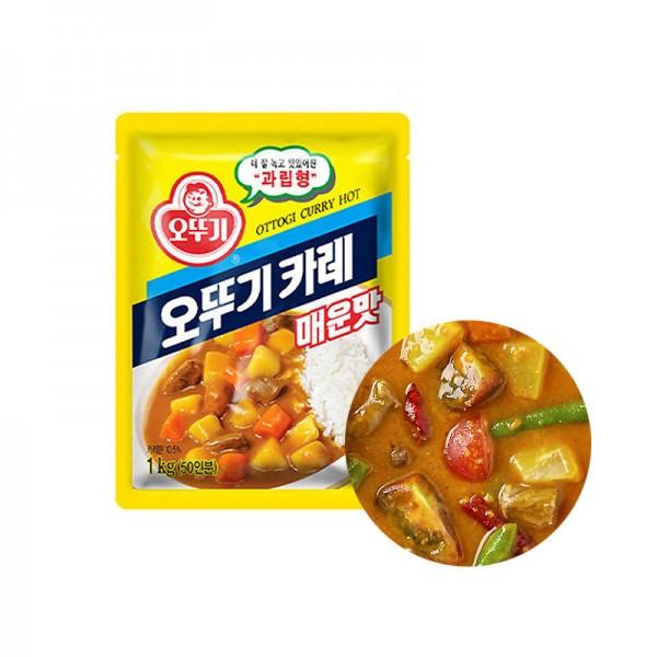 OTTOGI OTTOGI OTTOGI Currypulver scharf 1kg 1