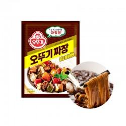 OTTOGI OTTOGI OTTOGI Chajang Powder 1kg 1