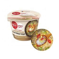 CJ HETBAN  CJ HETBAN Gekochter Reis mit Sojasprossen-Suppe 270g 1