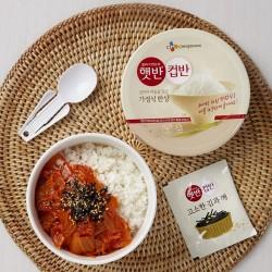 CJ HETBAN  CJ HETBAN Gekochter Reis mit Kimchi 247g 1