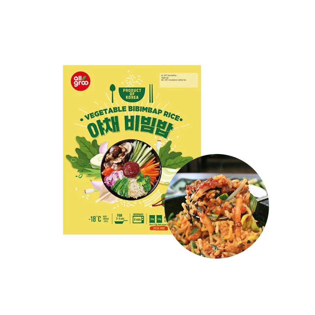 (FR) Allgroo  Vegetable bibimbap Rice (220g x 2) 1