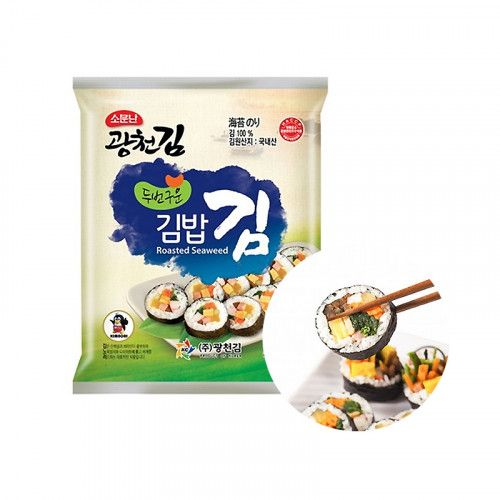 KWANGCHEON KWANGCHEON KWANGCHEON Roasted Seaweed for Sushi 10 sheets 20g 1
