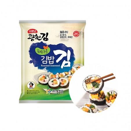 KWANGCHEON KWANGCHEON Roasted Seaweed for Sushi 10 sheets 20g 1