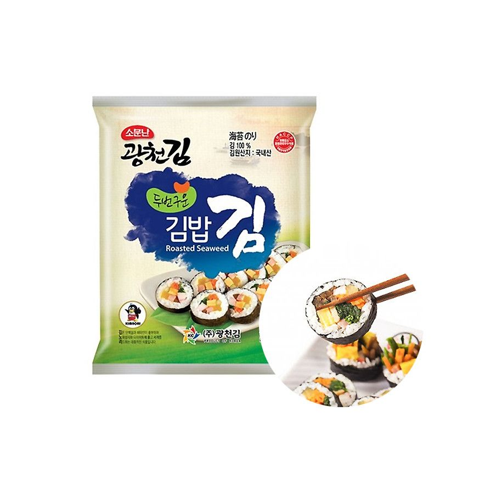 KWANGCHEON KWANGCHEON Sushi Nori 10 Blätter 20g 1