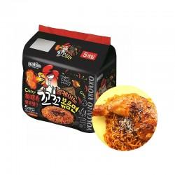 PALDO  Ramen Paldo Volcano Chicken (140g x 4)(MHD:19/12/2021) 1