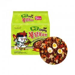 SAMYANG  SAMYANG Instant Nudeln Hot Chicken Jjajang (140g x 5) 1