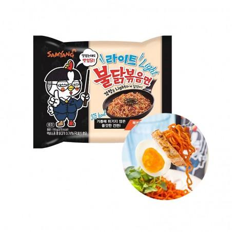 SAMYANG  SAMYANG Ramen hot Chicken Light 110g 1