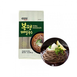 ASSI ASSI ASSI Buckwheat Noodle Soba 907g 1