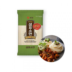SEMPIO SEMPIO SEMPIO Wheat Noodle Somen 1.5kg 1