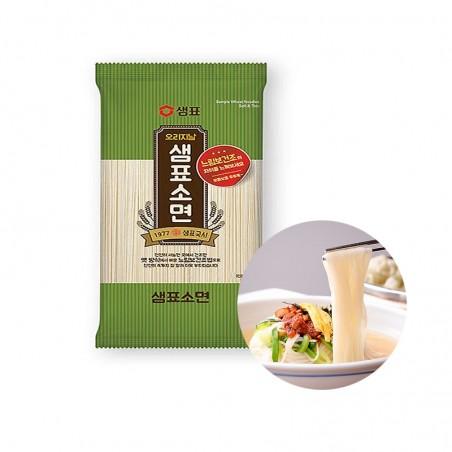 SEMPIO SEMPIO SEMPIO Wheat Noodle Somen 2.5kg 1
