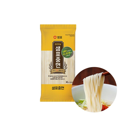SEMPIO SEMPIO Wheat noodles, medium thick 900g (BBD : 27/06/2023) 1