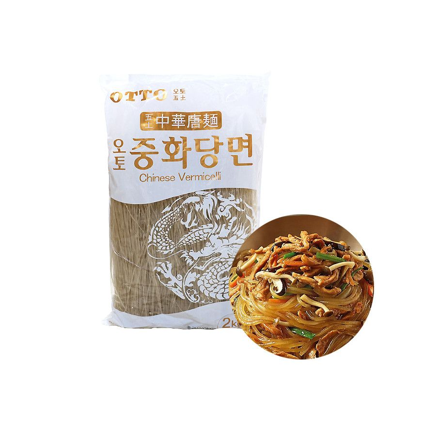 OTTO  OTTO Chinese glass noodles 2kg 1