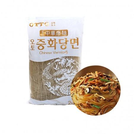 OTTO  OTTO Glasnudeln chinesisch 2kg 1