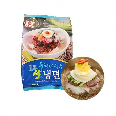 YISSINE YISSINE YISSINE Kaltnudeln mit Suppenbasis 1.02kg 1
