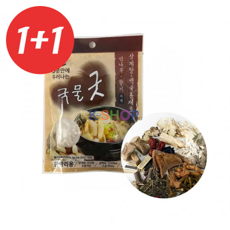 SUBIN  1+1 Suppenbrühe Baeksuk Ingredients Teebeutel 20g(MHD : 07/08/2021) 1