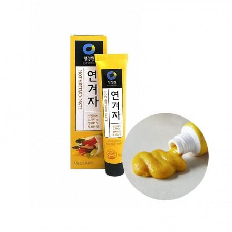 CHUNGJUNGONE CHUNGJUNGONE HOT Mustard Paste in Tube 95g 1