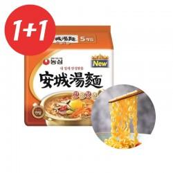 NONG SHIM NONG SHIM 1+1 (Domestic)NONGSHIM Instant Nudeln AnSungTangMyun Multi(125gx5) (MHD: 04/08/2021) 1