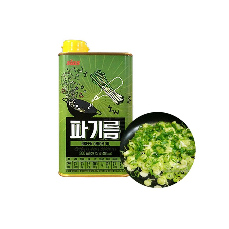 DIAMOND  SIAS Green onion öl in dose 500ml (MHD : 02/03/2022) 1