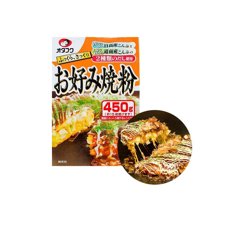 OTAFUKU OTAFUKU OTAFUKU Okonomiyaki Powder 450g 1