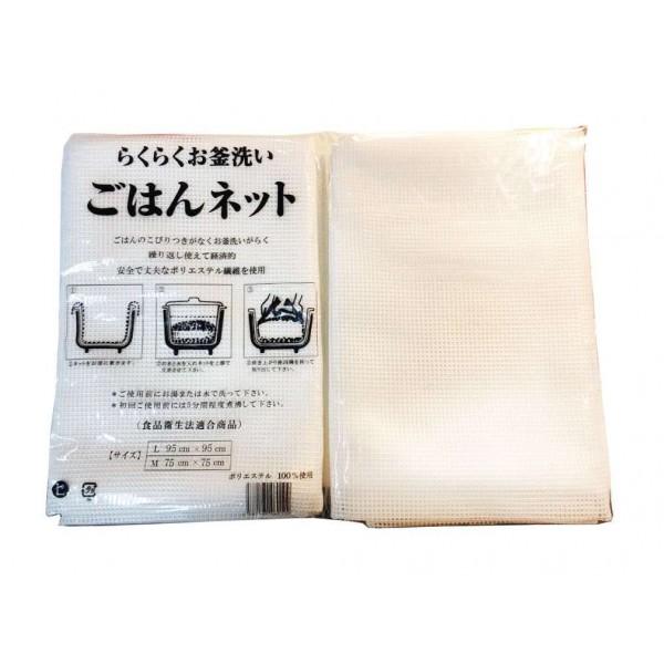 ASAHI SOGYO  ASAHI SOGYO Rice net for Sushi rice 1