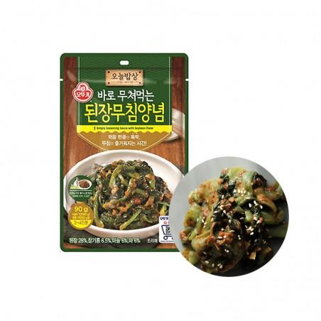 HANSUNG OTTOGI OTTOGI  Sojabohnenpastengewürz zum sofortigen Essen 90g 1